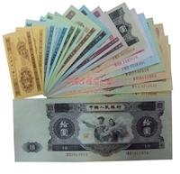 中山回收龙钞回收奥运钞