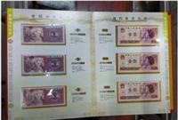 台州回收纸币回收建国钞