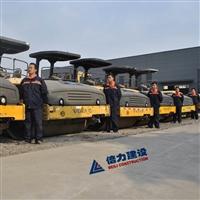 二手進口沃爾沃雙鋼輪壓路機118、138、146出售