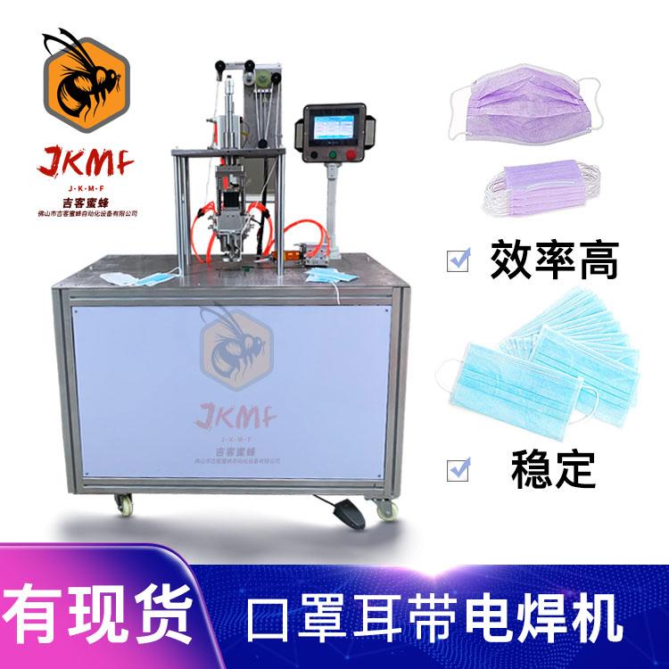 厂家全国直销 无纺布口罩电焊机 现货超声波口罩