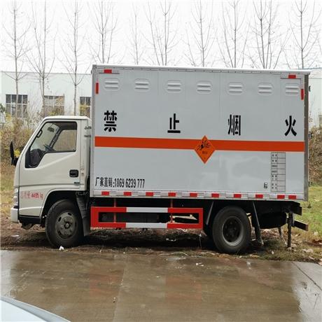 民爆物品運輸車廠家電話,虹昌達,民爆車哪有賣