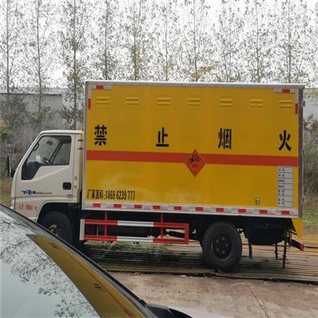 山西爆破器材運輸車專賣
