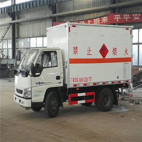 炸藥運輸車/江鈴4米2微型爆破物品運輸車
