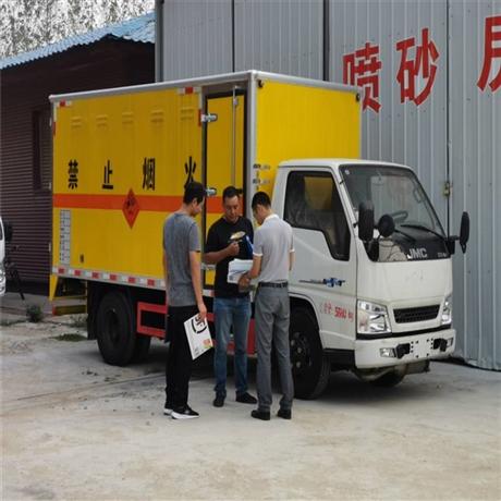 重庆炸药车生产厂家