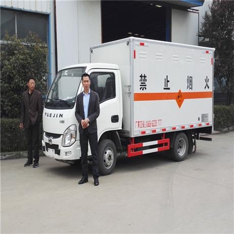 最小的炸藥運輸車廠家直銷到四川