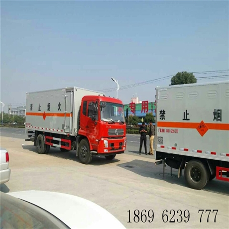 8吨民爆亚博yabo下载厂家