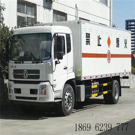 8吨危险品亚博yabo下载厂家