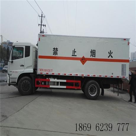 8吨爆破器材亚博yabo下载价格