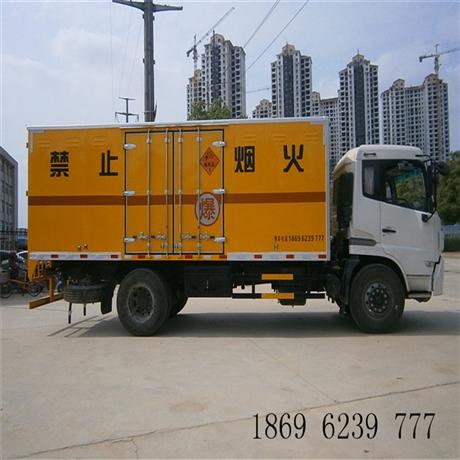 10吨危险品亚博yabo下载价格