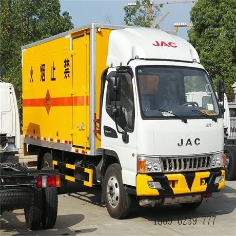 江淮爆破器材運輸車廠家/重慶民用爆炸物品運輸車價格