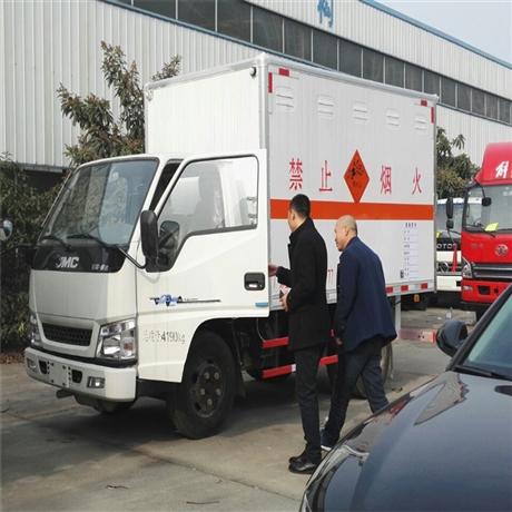 重庆江铃2.76吨民爆车的厂家销售哪里