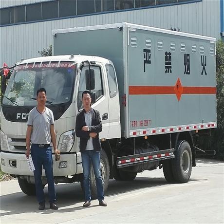 福田炸藥運輸車,奧鈴4.99噸炸藥運輸車,炸藥運輸車生產廠家