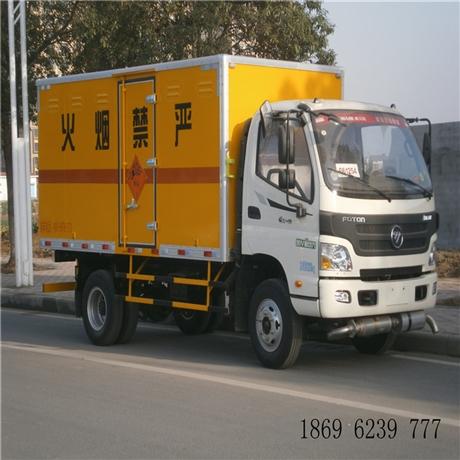 福田爆破器材亚博yabo下载厂家,希尔爆破器材亚博yabo下载价格