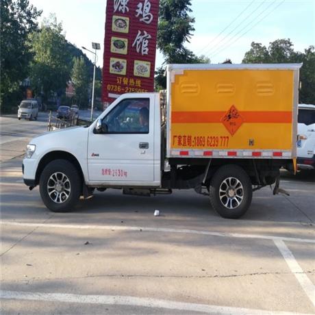 湖北廠家直銷-皮卡民爆炸藥運輸車-發車到西藏