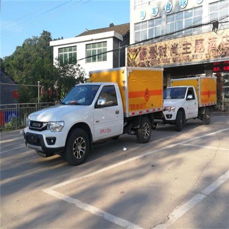 西藏皮卡防爆車,慶鈴皮卡爆破車價格,符合標準全國能上牌