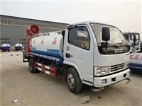 桂林市小型雾炮洒水车洒水车厂家