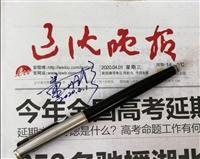 遼沈晚報廣告登報窗口 直屬部門在線辦理窗口
