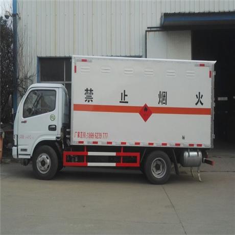 广东多利卡气瓶运输车,湖北虹昌达,东风氧气瓶运输车厂家