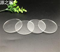 組件玻璃 超白低延壓花玻璃4.0mm 蓋板鋼化玻璃