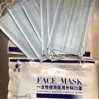 东贝一次性医用外科口罩可出口