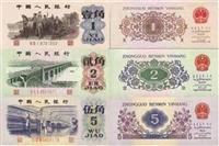 青�岛回收纸币回收老纸币
