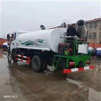 哪里有生产东风专底12方雾炮洒水车的厂家