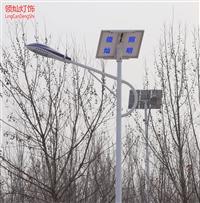 認準滄州太陽能路燈生產廠家