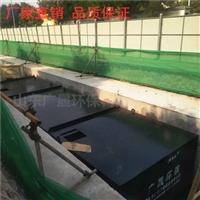 山東廣晟小型污水處理設備生產廠家