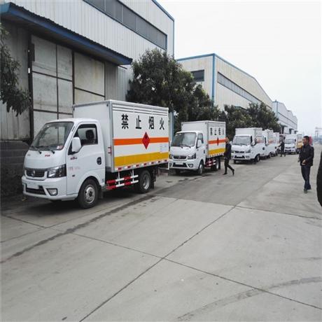东风途逸气瓶运输车生产厂家