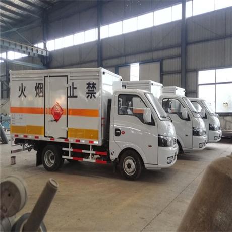 安徽气瓶车供应商