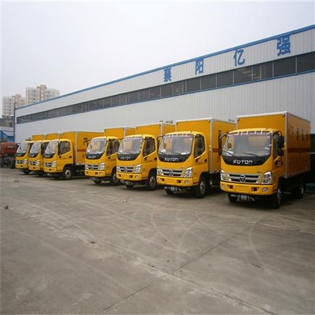 液化气罐运输车,煤气瓶运输车,液化气瓶运输车,氧气瓶运输车工厂