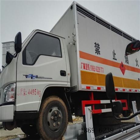 江铃1.46吨国五易燃气体厢式亚博yabo下载