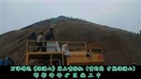 廣東噴播機電話綠化噴播設備
