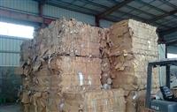 南宁废纸回收公司-专业回收书本-报纸-纸皮公司