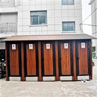 铝合金环保公厕移动厕所