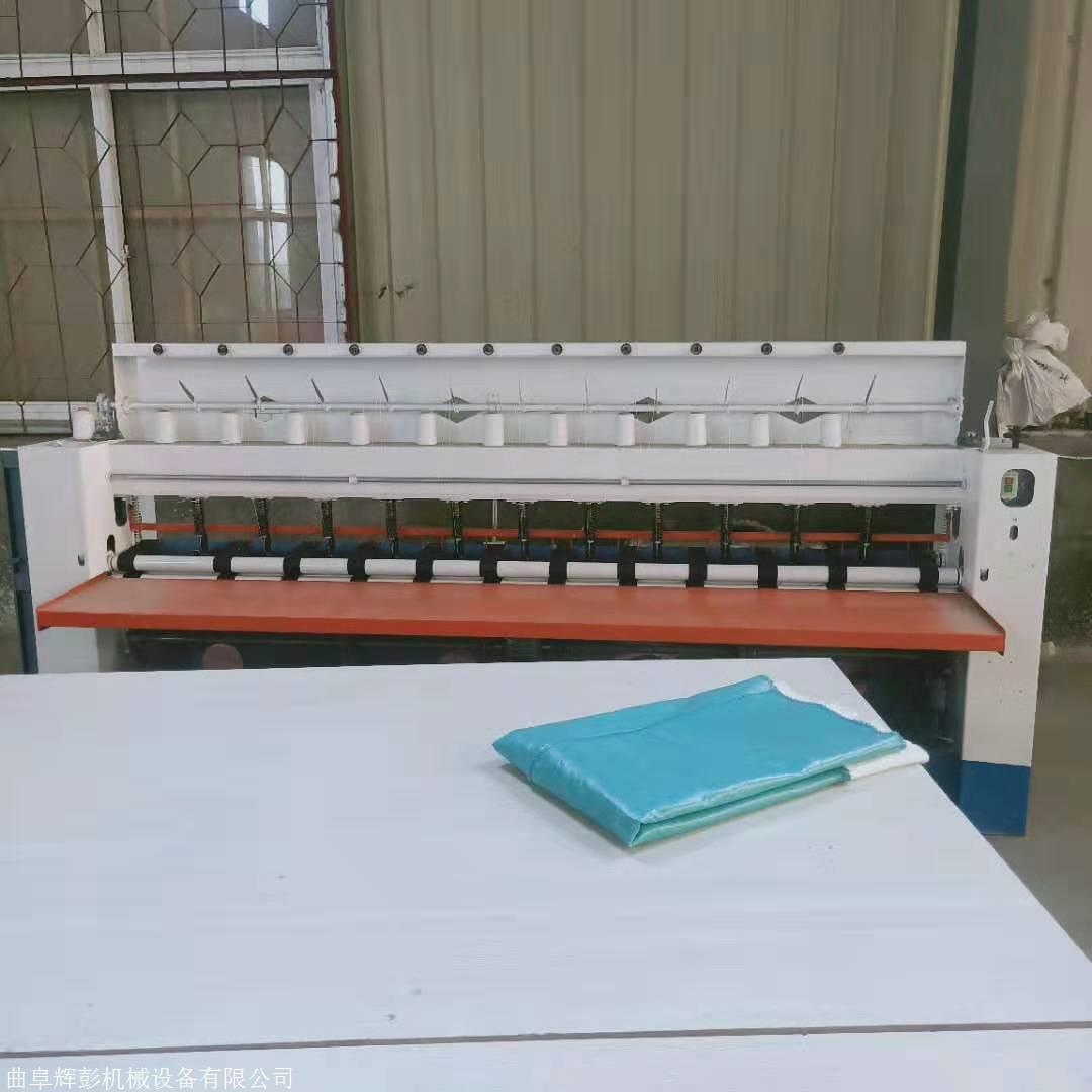 引被机缝被机 辉彭9针11针底线缝被机 商用丝绵引被机价格