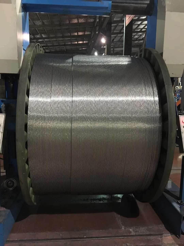 钢芯铝绞线厂家240/30 河北架空导线厂家 国标现货