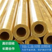 西安废品回收铜多少钱一斤 长亮高价回收废品 回收设备