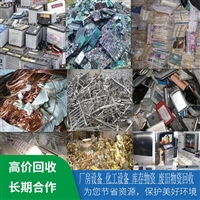 西安废品回收铜多少钱一斤 长亮废旧电线回收 酒店设备回收