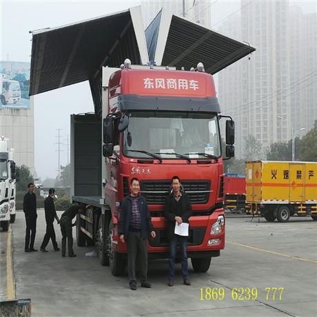 东风9米6国六飞翼车定车厂家