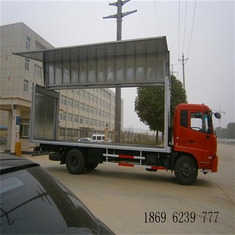 翼开启厢式飞翼车7米6 厂家直销