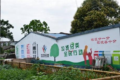 南京文化墙手绘CH-3 垃圾分类墙面彩绘图
