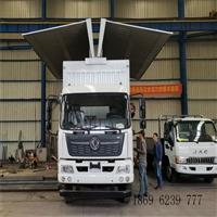 東風天錦7.6米翼開啟廂式車,7米7飛翼車廠家