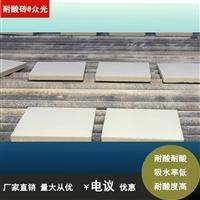 河南盲道砖厂家 众光出售全瓷盲道砖接受定制