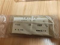 拱墅區生肖郵票收購價格表,梅蘭芳小型張回收,生肖郵票收購
