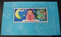 大版郵票回收價格表,文革郵票回收,蓋銷郵票收購,回收郵票