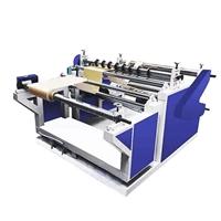瑞力机械 多功能熔喷布复卷机 数控分切复卷机厂家