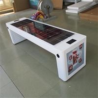 中賽創科技太陽能椅生產廠家