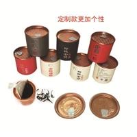 專業生產優質小紙罐 小罐子 小泡罐 易撕小紙罐