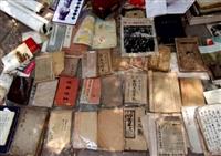 上海回收書籍外文書回收